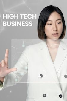 High-tech zakelijke sjabloon met vrouw die virtuele schermachtergrond gebruikt