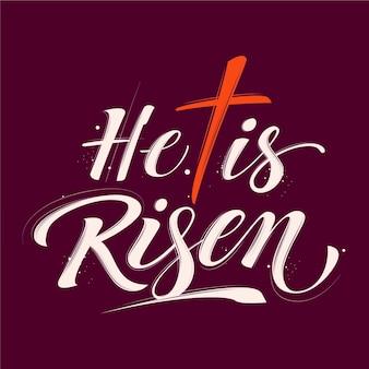 Hij is opgestaan met kruis belettering