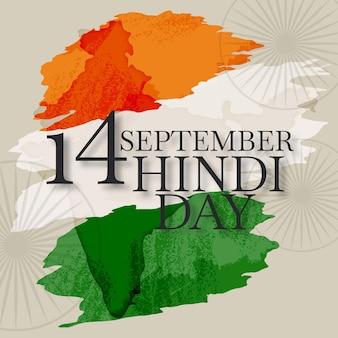 Hindi dag concept