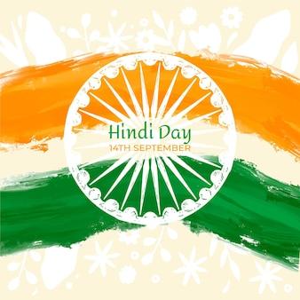 Hindi dag evenementontwerp
