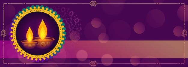 Hindoe festival van diwali paarse banner