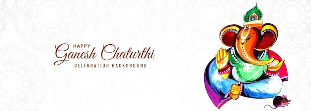 Hindoe-god ganesha voor happy ganesh chaturthi festival banner design