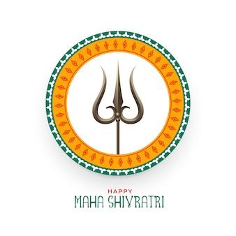Hindoe maha shivratri festivalachtergrond met trishulsymbool