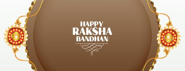 Hindoe raksha bandhan festivalbanner met realistisch rakhi-ontwerp