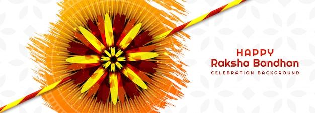 Hindu festival raksha bandhan bannerontwerp