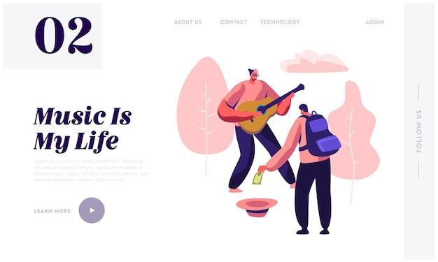 Hipster muzikant show uitvoeren op straat gitaar spelen voor voetgangers in park, voorbijganger geld in hoed, muzikale uitvoering. website-bestemmingspagina, webpagina. cartoon platte vectorillustratie
