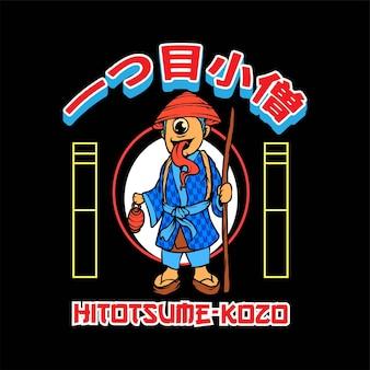 Hitotsume kozo yokai illustratie, perfect voor het ontwerpen van t-shirts, kleding of merchandise