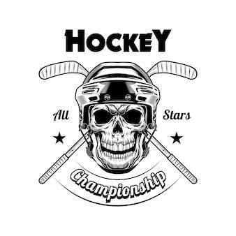 Hockeyspeler schedel vectorillustratie. hoofd van skelet in helm, gekruiste stokken, kampioenschapstekst. sport- of fancommunityconcept voor emblemen en labelsjablonen
