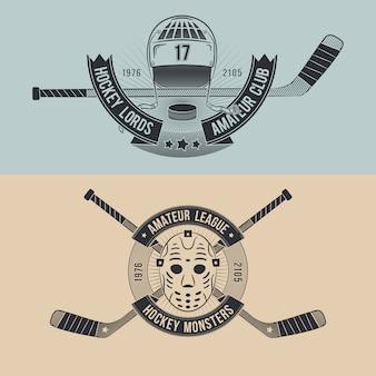 Hockeyteam of competitie logo set
