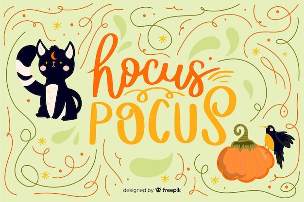 Hocus pocus halloween achtergrond met platte ontwerp