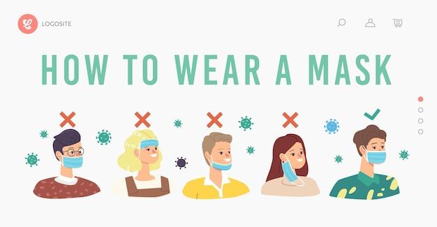 Hoe masker-bestemmingspagina-sjabloon te dragen. mensen die gezichtsmasker op de verkeerde en juiste manier dragen. mannelijke en vrouwelijke personages die buiten stof- of coronaviruscellen beschermen. cartoon vectorillustratie