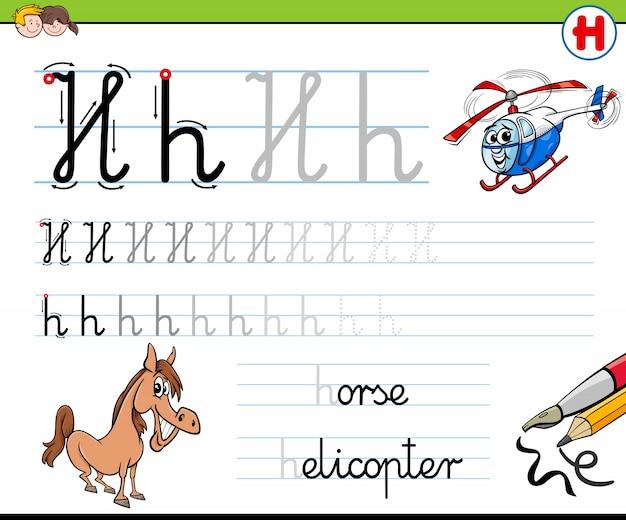 Hoe schrijf je een h-werkblad voor kinderen