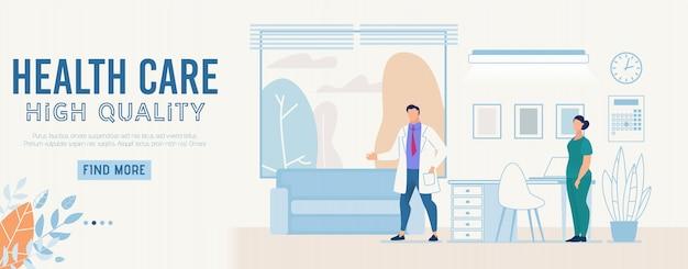 Hoge kwaliteit gezondheidszorg informatie flat banner