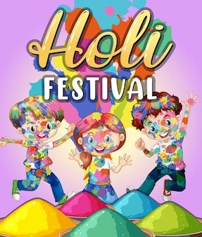 Holi festival-banner met kinderpersonages