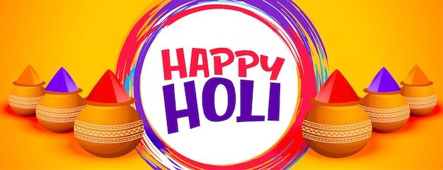 Holi festival banner met kleuren potten Gratis Vector