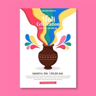 Holi festival flyer poster sjabloon