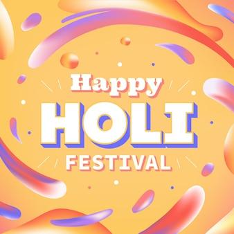 Holi festival plat ontwerp met vloeibaar effect