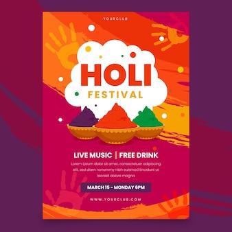 Holi festival poster sjabloon