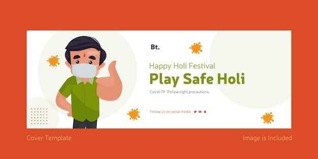 Holi-festival speel veilig holi-omslagpagina-ontwerp