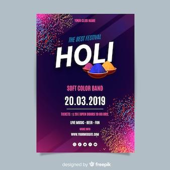 Holi festivalaffiche