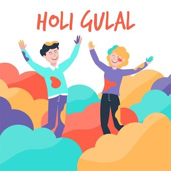 Holi gulal met juichende mensen en kleurrijke wolken