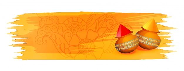 Holi gulal (poeder kleur) gele aquarel verf banner