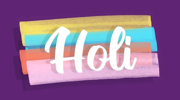 Holi india achtergrond. festival van kleurenillustratie.