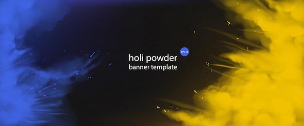 Holi-poeder schildert lege sjabloon voor spandoek, rand