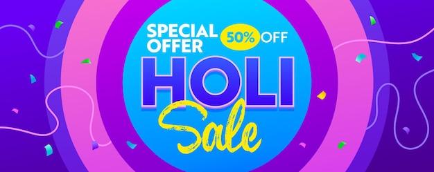 Holi sale banner, social media promo ad met kleurrijke confetti en typografie op paarse achtergrond. winkelen korting speciale aanbieding, inhoud decoratie achtergrond, aankondiging. vectorillustratie