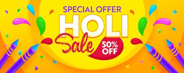 Holi sale banner, social media promo-advertentie met kleurrijke verfvlekken, potloden en typografie met confetti. winkelen korting speciale aanbieding, inhoud decoratie achtergrond, aankondiging. vectorillustratie