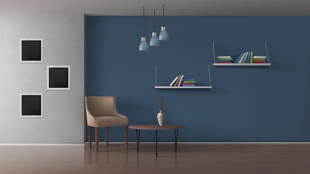 Home appartement woonkamer, moderne boekencafé