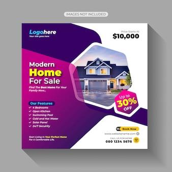 Home sale social media post Premium Vector