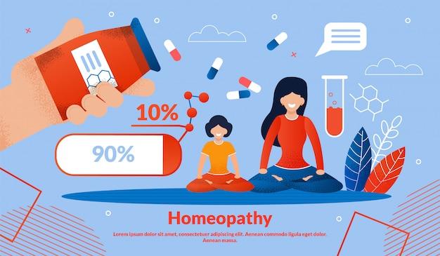 Homeopathie geneesmiddelen platte vectorillustratie
