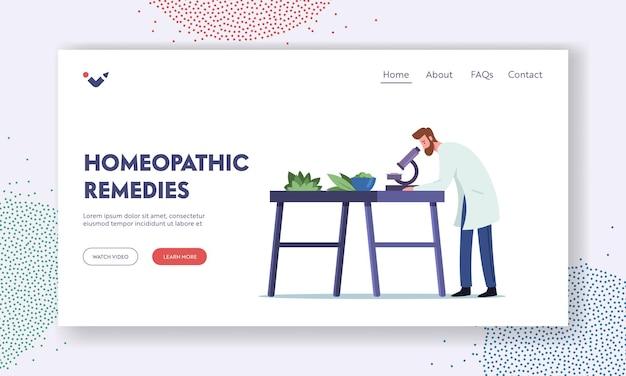 Homeopathische remedies bestemmingspagina sjabloon. dokter apotheker onderzoekseigenschappen van natuurlijke planten door microscoop in laboratorium voor het produceren van medicijnen, apotheek. cartoon vectorillustratie