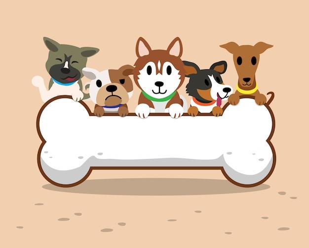 Honden met groot bot