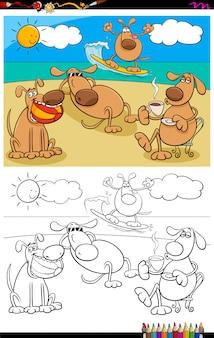 Honden op vakantie groep kleurboek