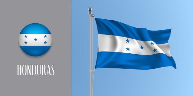 Honduras zwaaiende vlag op vlaggenmast en ronde pictogram vectorillustratie. realistisch 3d-model met ontwerp van vlag en cirkelknop