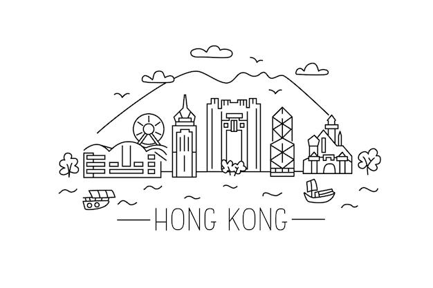Hong kong lineart illustratie hong kong lijntekening moderne stijl hong kong stad illustratie hand