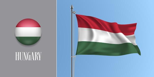 Hongarije wapperende vlag op vlaggenmast en ronde pictogram vectorillustratie. realistisch 3d-model met ontwerp van hongaarse vlag en cirkelknop