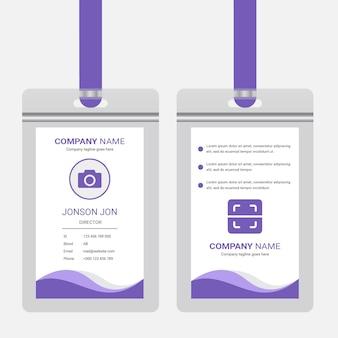 Hoofdkantoor id-kaart ontwerpsjabloon