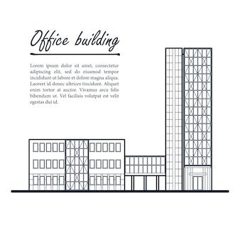 Hoogbouw kantoorgebouw. zakencentrum. donkerblauw overzicht dat op wit trekt