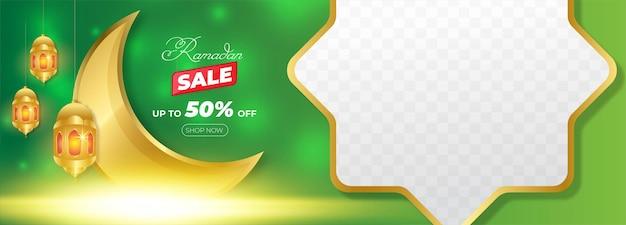 Horizontale banner ramadan kareem-verkoop met gloeiende maan Premium Vector