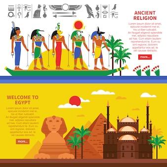 Horizontale banners van egypte