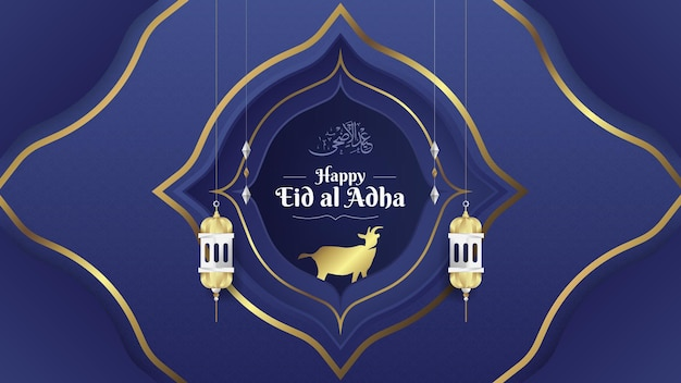 Horizontale bannersjabloon voor eid al adha viering premium eps