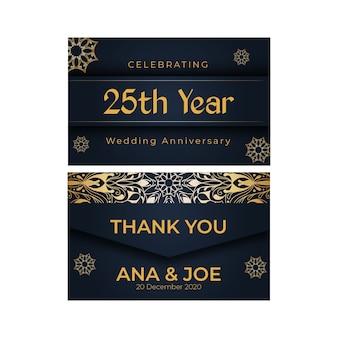 Horizontale kaartsjabloon voor vijfentwintig jaar verjaardag