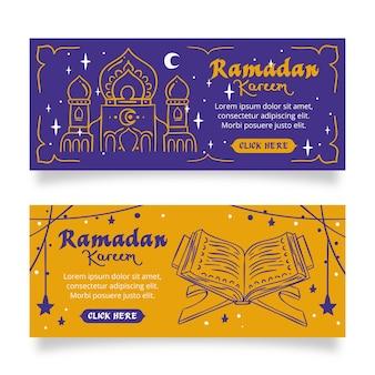 Horizontale ramadan banners