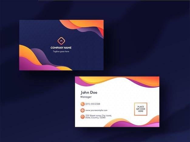 Horizontale sjabloon voor visitekaartjes layout met abstracte golven
