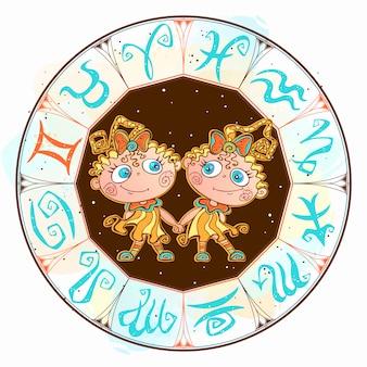 Horoscoop voor kinderen