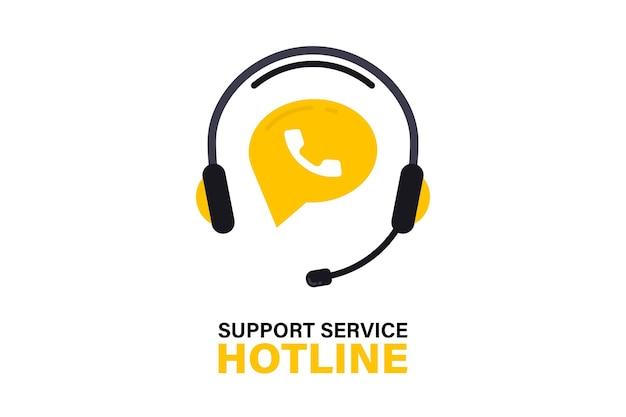 Hotline-ondersteuningsservice met koptelefoon. callcenter, hotline-concept van klantennetwerk voor e-commerce en gebruikersoverleg. klantenondersteuning, overleg, adviseur, secretaresse. pictogram voor ondersteuningsservice