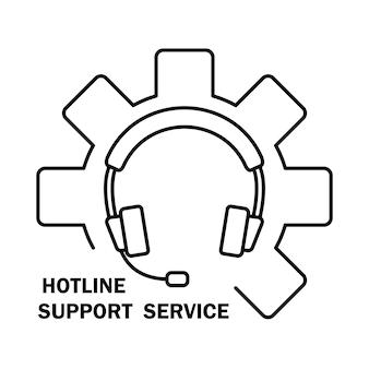 Hotline-ondersteuningsservice met koptelefoon. klantenondersteuning helpdesk logo, symbool, assistent-operator telefoonbadge, hotline communicatie. concept van overleg, telemarketing, hulp. vector